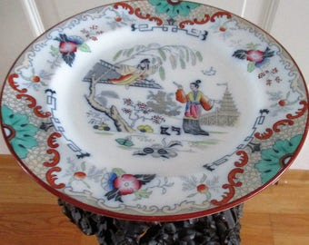 Antique Plate,  Petrus Regout, Timor Maastricht, Holland Chinoiserie Pottery Plate