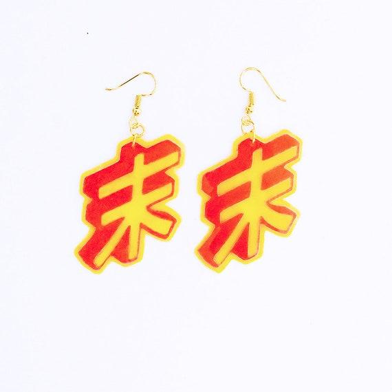 Neo Tokyo - New in kanji - Blade Runner lovers - Kanji earrings - Asiatic earrings - Chinese letter - Asiatic earrings - Gift for her