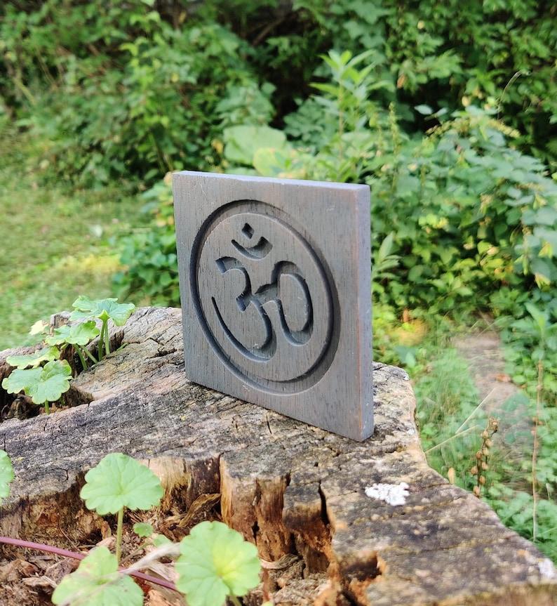 Reclaimed Wood Mahogany Om Symbol Plaque  Gray image 1