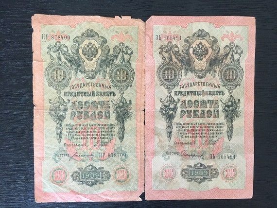 Russian Empire 25 Ruble Banknote 1909 Rare Collectible Old Currency Russia Money