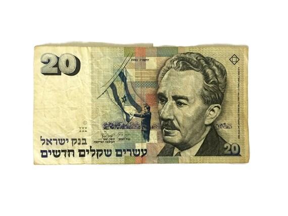 Israel 500 Old Shekel Banknote 1982 Old Rare Vintage Money Sheqalim Rothschild