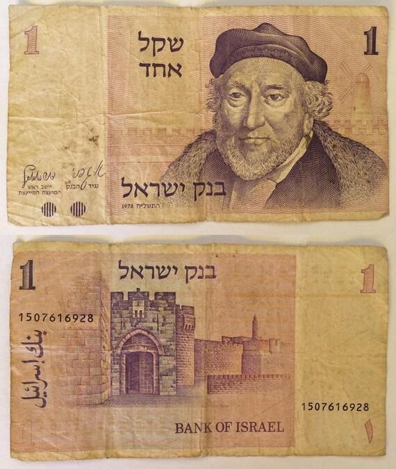 Israel 10 Sheqalim Shekel 1978 P-45 UNC