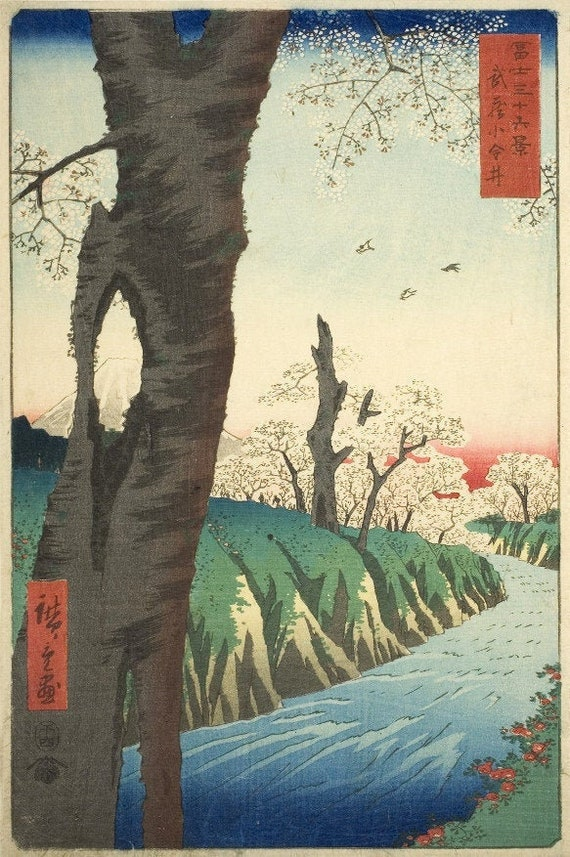 Fine Art Print Japanese Art Hiroshige:100 Views of Edo:Blossoms on Tama River