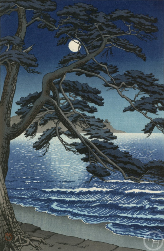 Moonlit Beach  ~ 11x17 Original art print with archival ink printed to order signed and labeled by artist wall decor