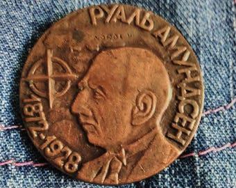 Zanchek Rual Amundsen of 1872 - 1928 g. American poet, publicist. Znachek of the USSR. Vintazny badge. History, collecting.