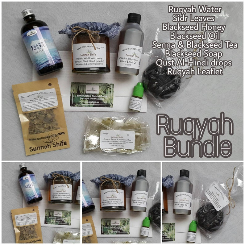 Ruqyah Bundle | al Ruqya | jinn | affliction | possession | magic | evil  eye | ayn | Sihr | protection from magic | black seed | Shifa gift