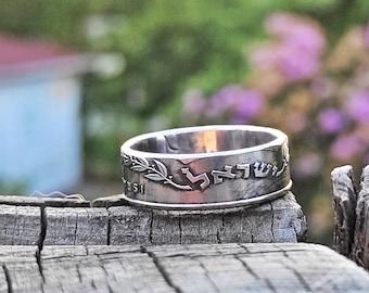 Israeli Ring, Amazing Ring, Anniversary Ring, Wedding Band, Summer Ring, Coin Ring, Jewish Ring, Wedding Ring, Engagement Ring, Rings, Ring