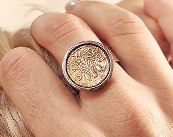 Ancient Lemon Tree,Ring for Women,Womens Coin Ring,Jewish Ring,Lemon Tree Ring,Coin Ring for Women,Coin Jewelry,Lemon Tree Jewelry,Coin Ring