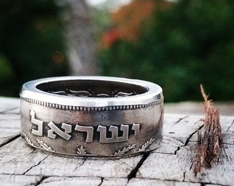 Israeli Wedding Band 100 pruta, Inexpensive Wedding Band, Blessed Ring, Palm Tree, Engagement Band, Coin Ring, Wedding Ring, Love Ring