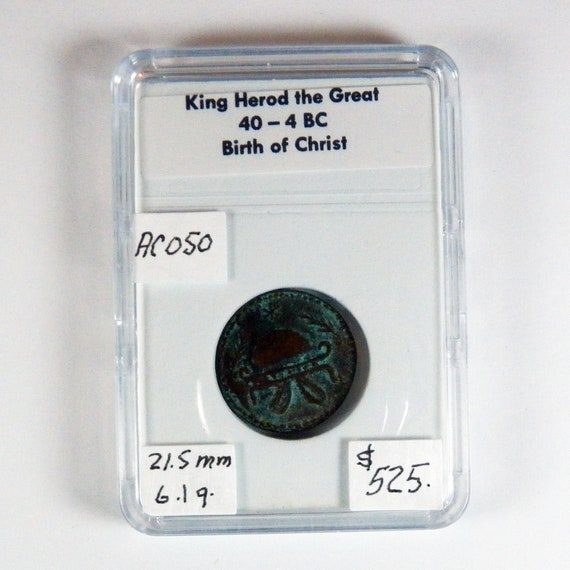 King Herod The Great 8 Prutah Bronze Coin 40 To 4 Bc Very Rare Biblical Coin Birth Of Christ Ancient Coin