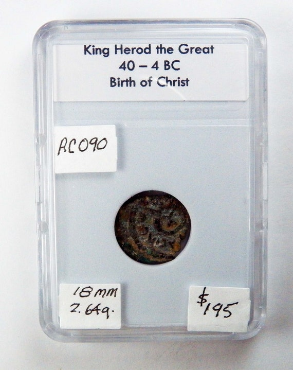 King Herod The Great 2 Prutah Bronze Coin 40 To 4 Bc Very Rare Biblical Coin Birth Of Christ Ancient Coin