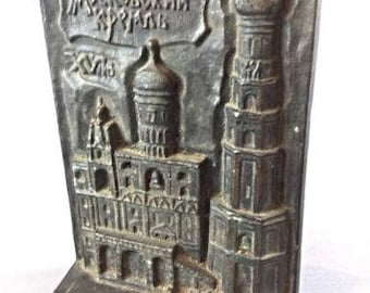 Low relief spelter antique bronze patina - Theme: Moscow Kremlin in the 16th century