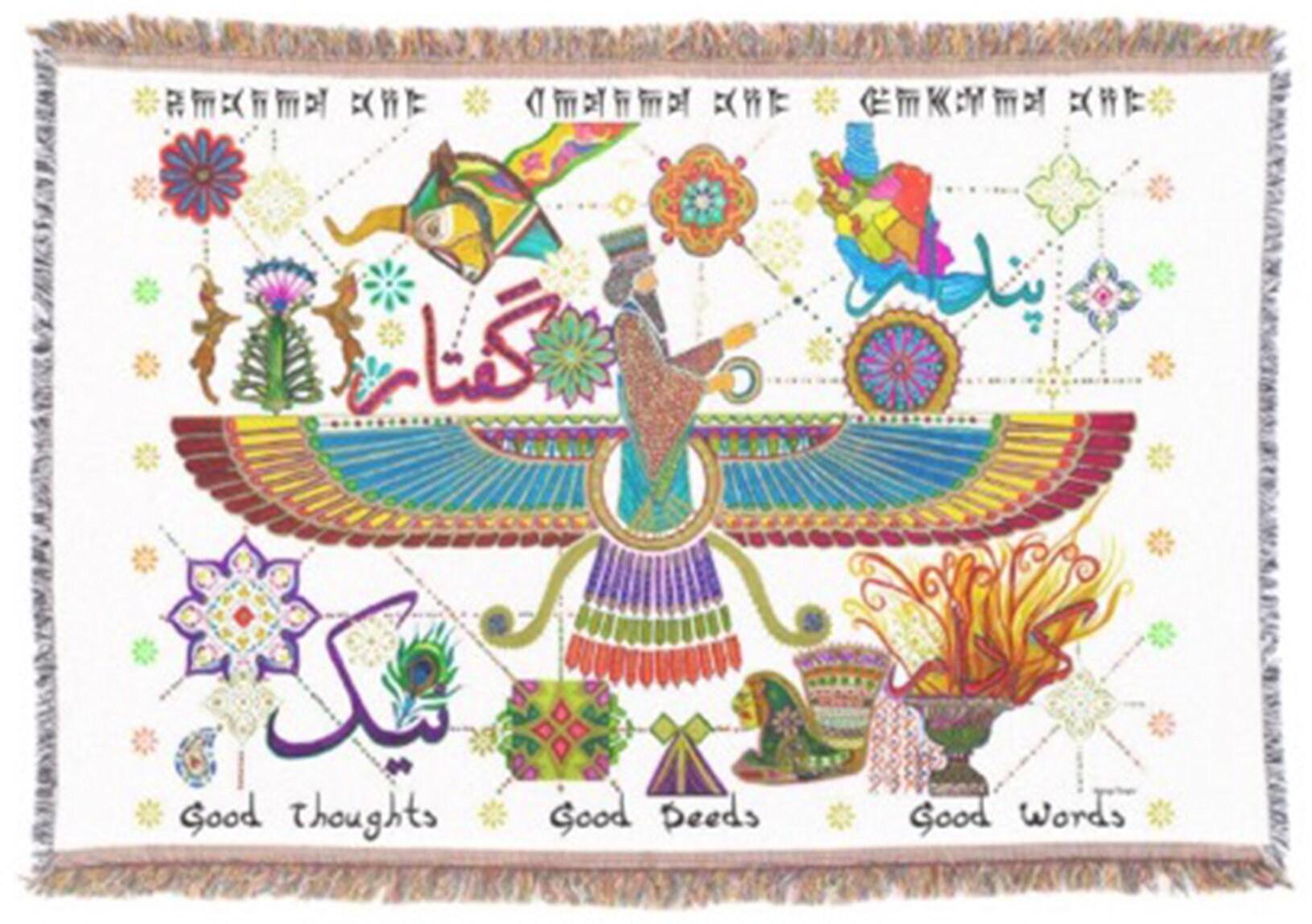 Persian Zoroastrian Tapestry Modern Persian Art Persian Etsy