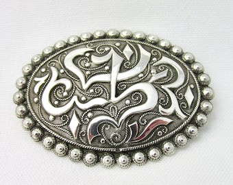 Solid silver brooch with Arabic calligraphy watermark