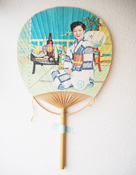 Antique Japanese Uchiwa Rare Japanese Fan