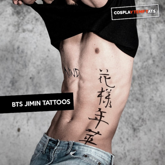 Bts Jimin 박지민 Temporary Tattoo Temp Tat Nevermind 花樣年華 Etsy