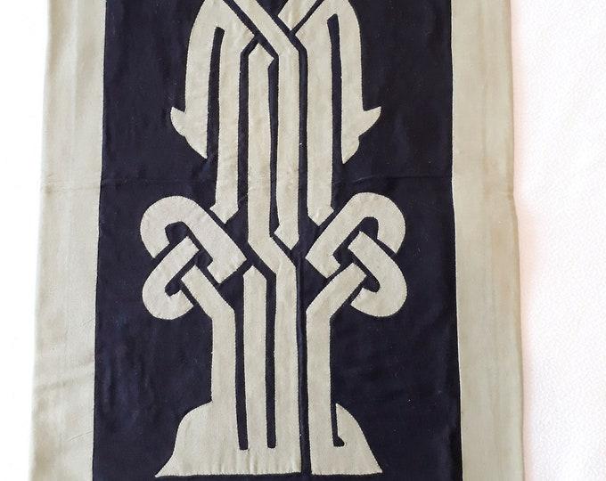 Le nom de Dieu calligraphié sur une tenture. Patchwork islamique. Cousu main. Artisanat islamique. Cadeau pour ami musulman