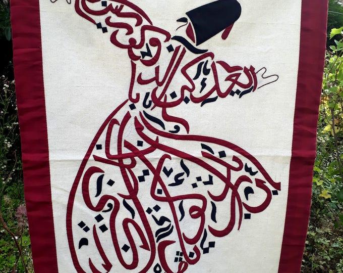 Tenture murale - Derviche - Khayameya - patchwork - appliqué - quilting - Fait main - caligraphie arabe - artisanat égyptien