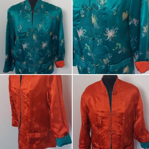 1950s reversable Chinese jacket