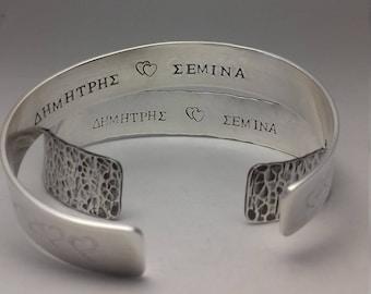 Authentique Argent Sterling 925 cœur love Tante Bead for European Charm Bracelets