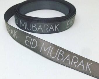 Eid Mubarak Ribbon - Silver/Grey 5M