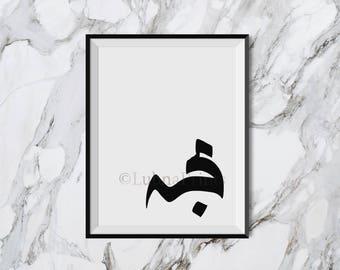 Lubna Prints