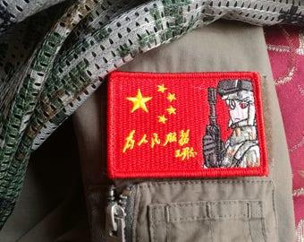 Communist Anime Etsy