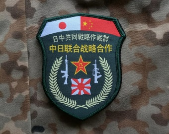 Chinese military | Etsy