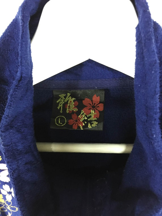 Japanese souvenir dragon and sakura motive vintage 90s fleece jacketsukajanjapanese streetwear Rare!