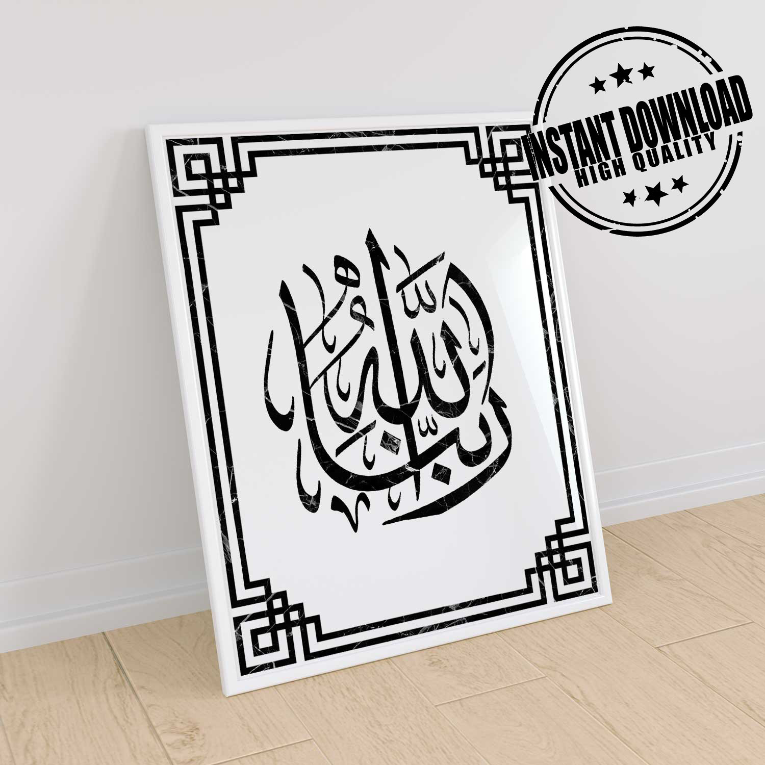 Islamic wall print islamic calligraphy wall art islamic gift islamic wall art islamic calligraphy islamic art