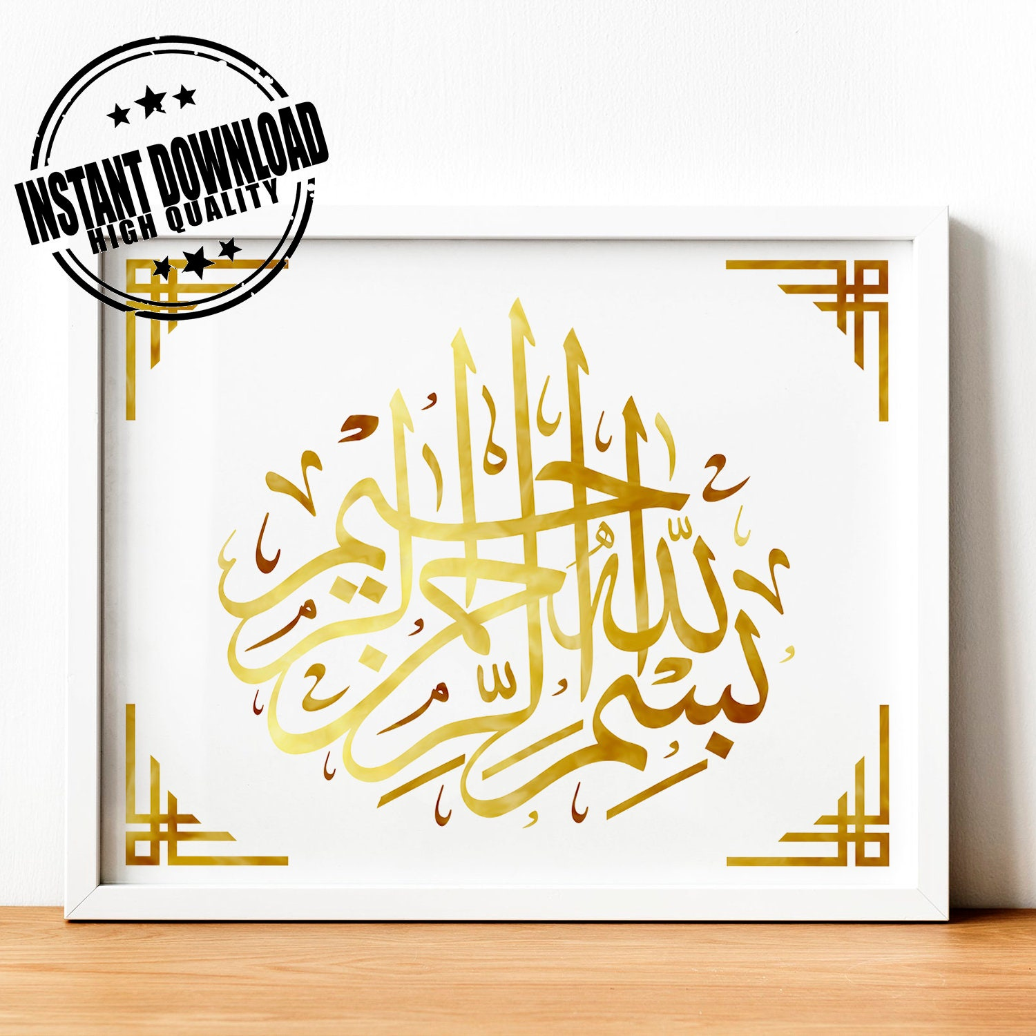 Bismillah arabic calligraphy wall art calligraphy art decor islamic wall art islamic calligraphy bismillah wall art