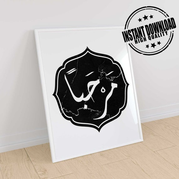 Hello print, marhaba print, welcome Arabic calligraphy wall art, Arabic  greeting sign, Arabic door sign, Marhaba in Arabic, digital prints