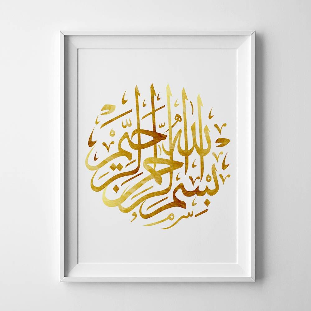 Islamic print Calligraphy wall art Bismillah art Bismillah