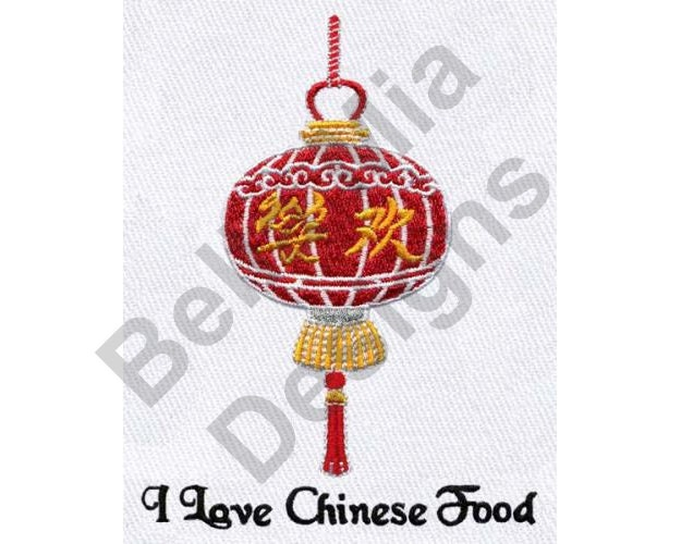 I Love Chinese Food Machine Embroidery Design Machine Etsy