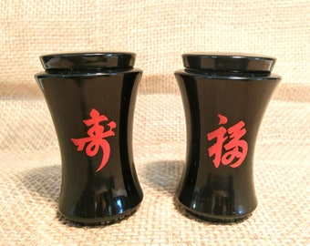 Vintage Mid Century Salt and Pepper Shakers with Japanese Calligraphy
