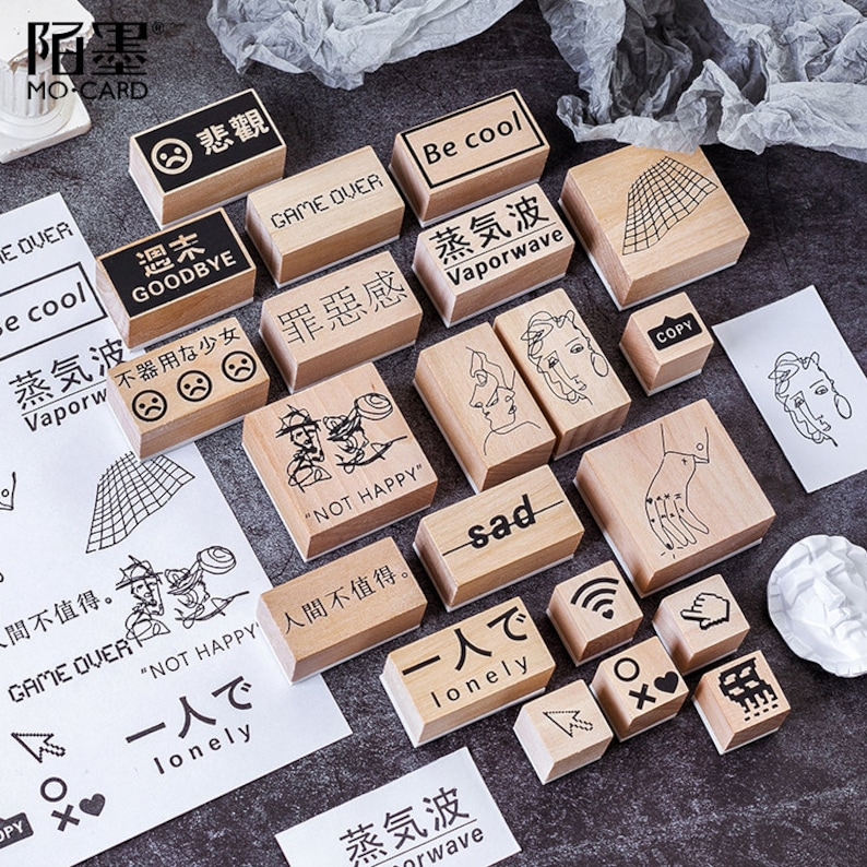 Wooden Stamp Be Cool Stamp Mood Stamp Keyboard Stamp Art Stamp Card Making Craft Projects Logo Stamps Making Tags D701 Ks Sa 163