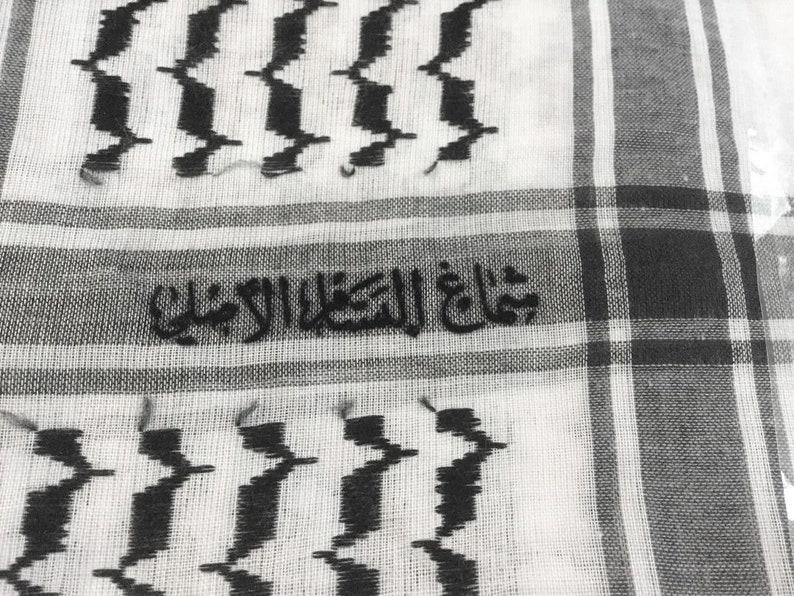 Black /& White Arab Cafia Keffiyeh Middle Eastern Scarf Wrap Turban\u2026