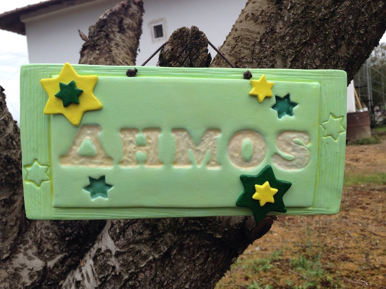 Personalized baby gift,Baby boy shower decoration,Green and yellow boy nursery decor,Name Nursery Sign Custom name sign Clay baby boy sign