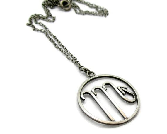 1970s Sterling Silver Scorpio Scorpion Zodiac Horoscope Astrological Pendant Necklace on Copper Chain