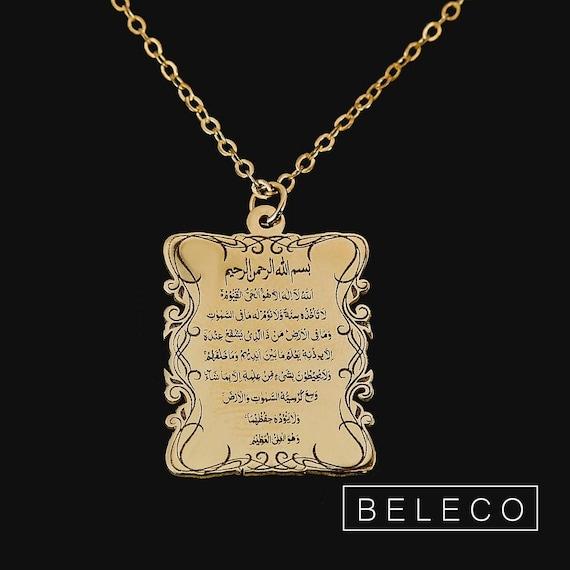 96162904118d Ayatul Kursi Halskette Ayat Al Kursi Halskette Ayatul Kursi   Etsy