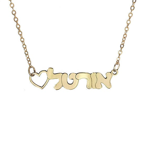 Hebrew Name Necklace, Personalized Necklace, Custom Name Necklace,  Personalized jewelry, Yellow/Rose Gold Plated 18k, Sterling Silver 925