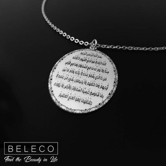 b907cf27b2a0 Muslim Schmuck vergoldet Ayatul Kursi Halskette Anhänger 18K   Etsy