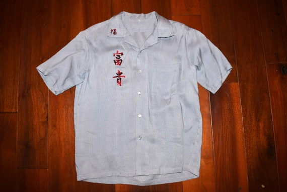 Vintage 1940s 1950s Chinese Good Luck Button Down