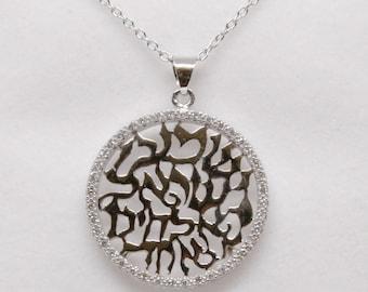 260e5345b4c1 Shema Pendant 14K White Gold and Diamonds