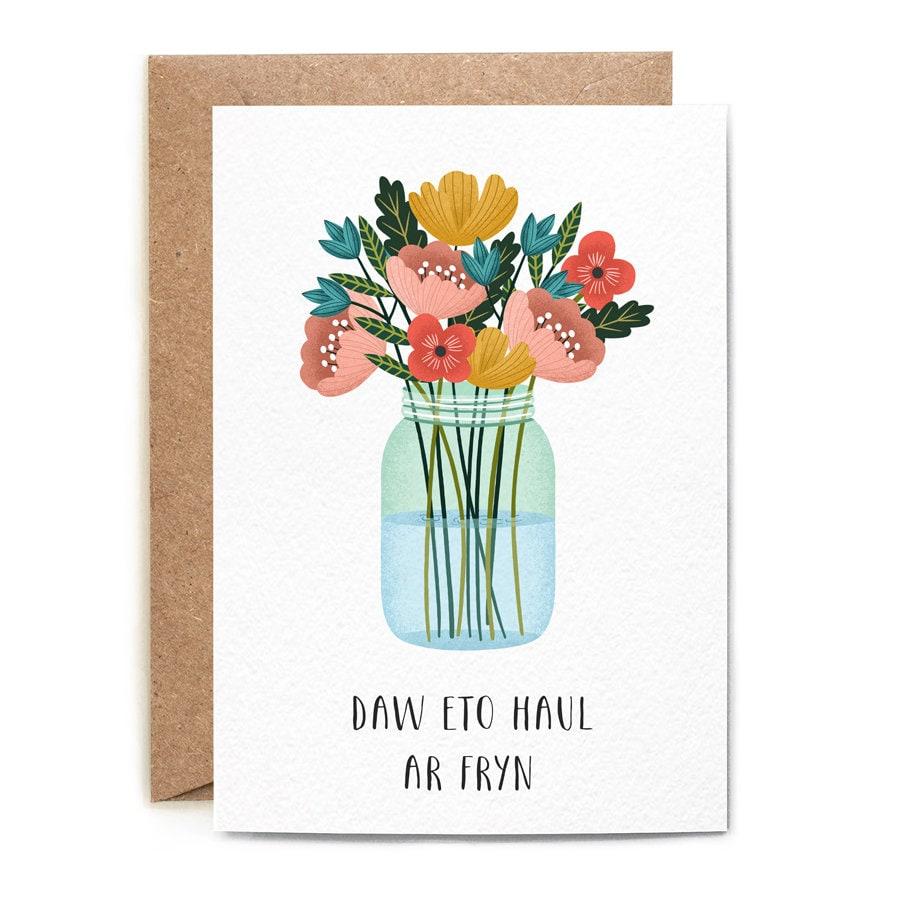 Daw eto haul ar fryn greeting card welsh greeting cards etsy zoom m4hsunfo