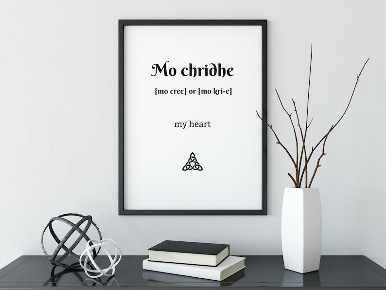 Outlander Poster  Mo Chridhe Gaelic Translation Printable  image 0