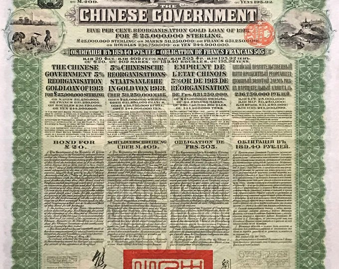 Chinese government bond 5% reorganization Gold 1913