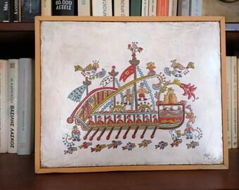 Sailing ship and sailors, original gouache painting,folk art.(20cm x 25cm).