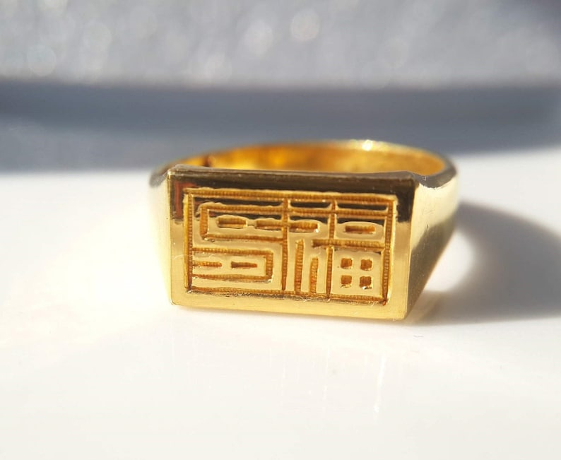 24K Chinese Gold Signet Ring Pure Chinese Gold 9999 Rectangular Signet Ring  Pure Gold Statement Ring Vintage Gold Ring Size 7 Adjustable