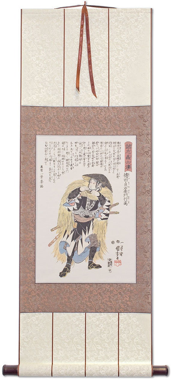 BRUSHED JAPANESE MARTIAL ART CALLIGRAPHY ON ORIGINAL WOODBLOCK PRINT NINJA